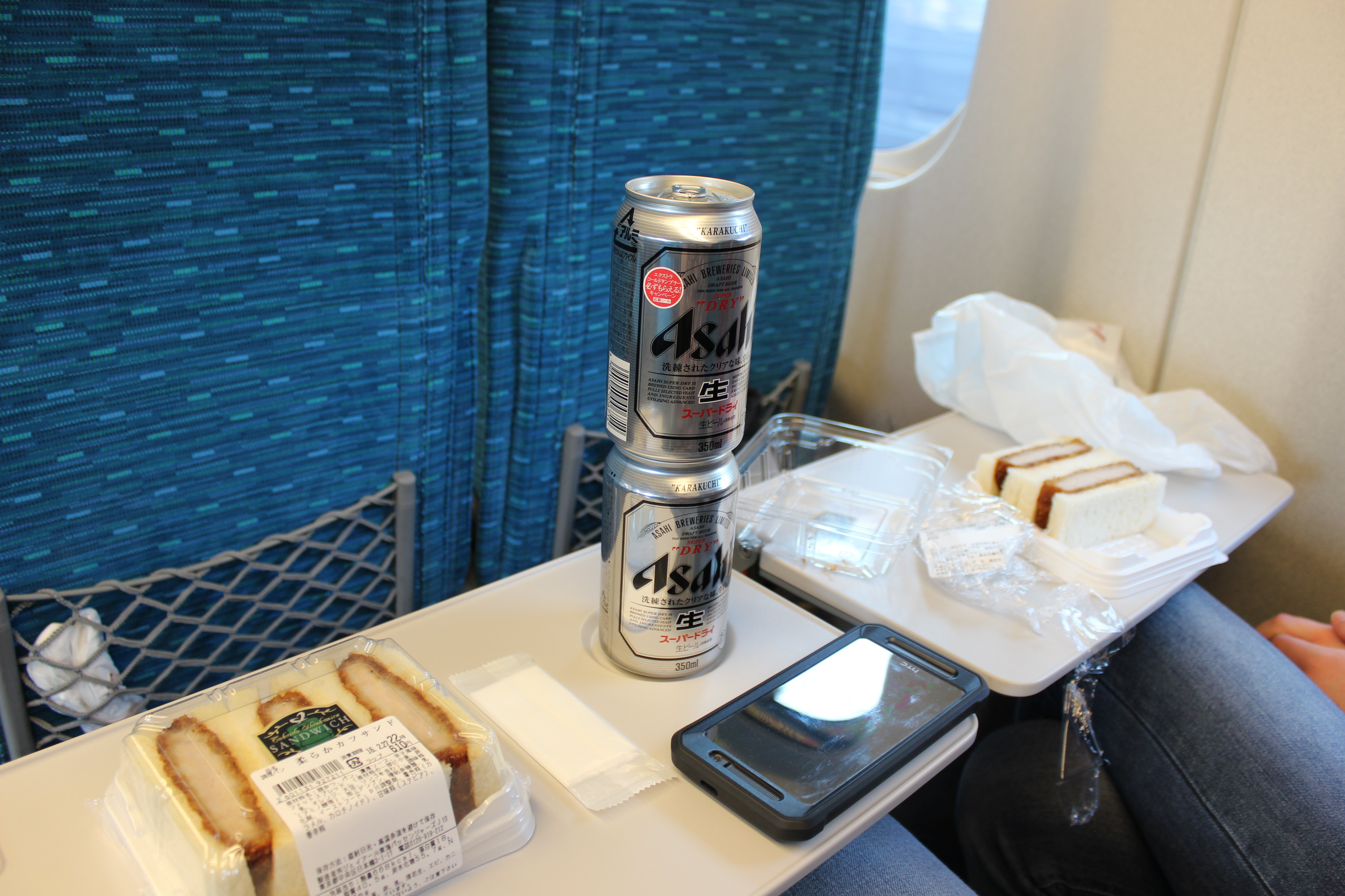 Train lunch!